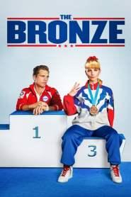 เดอะ บรอนซ์ The Bronze (2016)