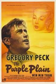 ยุทธการรักฝ่าแดนนรก The Purple Plain (1954)