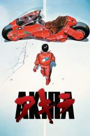 อากิระ คนไม่ใช่คน Akira (1988)