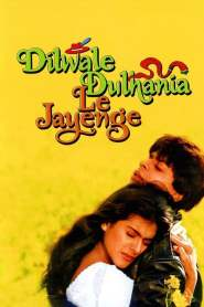 สวรรค์เบี่ยง เปลี่ยนทางรัก Dilwale Dulhania Le Jayenge (1995)