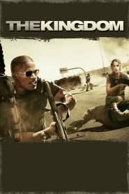 ยุทธการเดือด ล่าข้ามแผ่นดิน The Kingdom (2007)