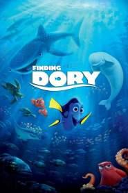 ผจญภัยดอรี่ขี้ลืม Finding Dory (2016)