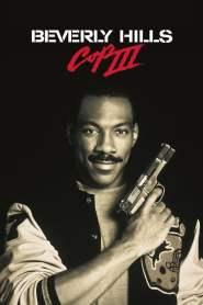 โปลิศจับตำรวจ 3 Beverly Hills Cop III (1994)