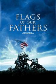 สมรภูมิศักดิ์ศรี ปฐพีวีรบุรุษ Flags of Our Fathers (2006)