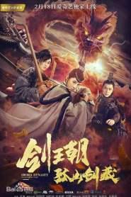 Sword Dynasty: Fantasy Masterwork (2020)
