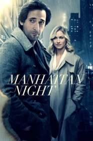 คืนร้อนซ่อนเงื่อน Manhattan Night (2016)
