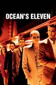 คนเหนือเมฆปล้นลอกคราบเมือง Ocean's Eleven (2001)
