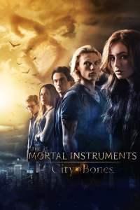 นครรัตติกาล: เมืองกระดูก The Mortal Instruments: City of Bones (2013)