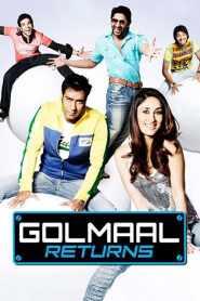 ดวงใจบริสุทธิ์ Golmaal Returns (2008)