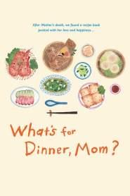 เมนูนี้ ยังคิดถึง What's for Dinner, Mom? (2016)