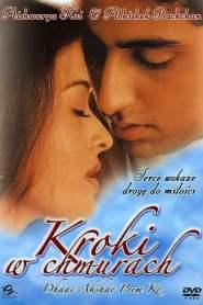 รักหนึ่งครึ่งใจ Dhaai Akshar Prem Ke (2000)