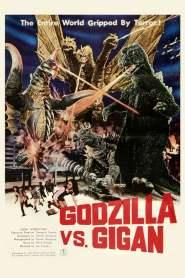 ก็อดซิลลา ปะทะ ไกกัน Godzilla vs. Gigan (1972)