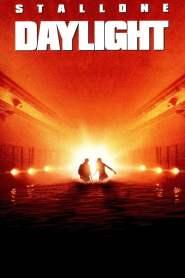 ฝ่านรกใต้โลก Daylight (1996)