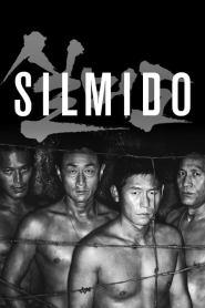 เกณฑ์เจ้าพ่อไปเป็นทหาร Silmido (2003)