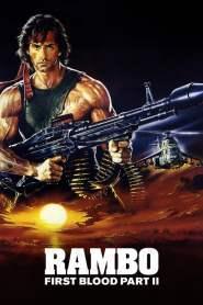 แรมโบ้ นักรบเดนตาย 2 Rambo: First Blood Part II (1985)