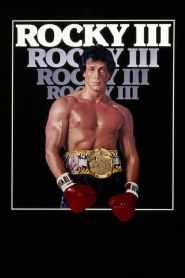 ร็อคกี้ 3 ตอน กระชากมงกุฏ Rocky III (1982)