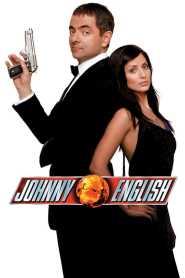พยัคฆ์ร้าย ศูนย์ ศูนย์ ก๊าก Johnny English (2003)