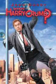 """""""แฮรี่"""" สายลับสามสลึง Who's Harry Crumb? (1989)"""