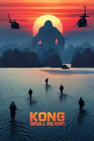 คอง มหาภัยเกาะกะโหลก Kong: Skull Island (2017)