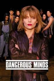 แดนเจอรัส ไมนด์ส ใจอันตรายวัยบริสุทธิ์ Dangerous Minds (1995)