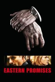 บันทึกบาปสัญญาเลือด Eastern Promises (2007)
