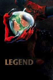 ตำนานรักล้างคำสาป Legend (1985)