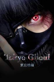 คนพันธุ์กูล Tokyo Ghoul (2017)