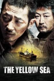 ไอ้หมาบ้าอันตราย The Yellow Sea (2010)
