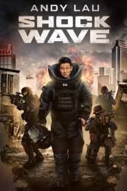 คนคมล่าระเบิดเมือง Shock Wave (2017)