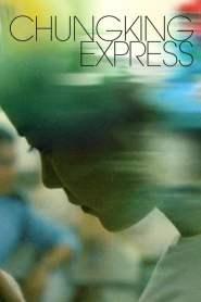 ผู้หญิงผมทอง ฟัดหัวใจให้โลกตะลึง Chungking Express (1994)