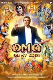 พระเจ้าช่วย! OMG: Oh My God! (2012)