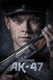 คาลาชนีคอฟ Kalashnikov AK-47 (2020)