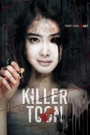 คลั่ง เขียน ฆ่า Killer Toon (2013)