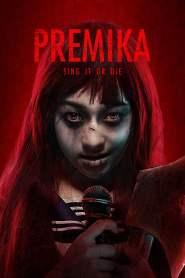 เปรมิกา ป่าราบ Premika (2017)