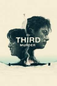 กับดักฆาตรกรรมครั้งที่ 3 The Third Murder (2017)