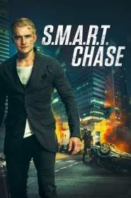 แผนไล่ล่า สุดระห่ำ S.M.A.R.T. Chase (2017)