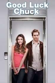 โชครักนายชัคจัดให้ Good Luck Chuck (2007)
