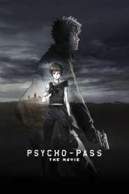 ไซโคพาส ถอดรหัสล่า เดอะมูฟวี่ Psycho-Pass: The Movie (2015)