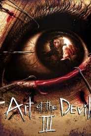 ลองของ 2 Art of the Devil 3 (2008)