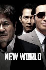 ปฏิวัติโค่นมาเฟีย New World (2013)
