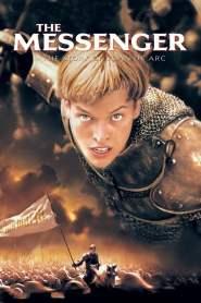 โจน ออฟ อาร์ค วีรสตรีเหล็กหัวใจทมิฬ The Messenger: The Story of Joan of Arc (1999)