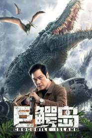 เกาะจระเข้ยักษ์ Crocodile Island (2020)