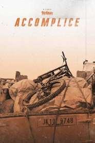 จักรยานคู่ใจ Accomplice (2020)