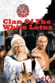 ฤทธิ์หมัดฝังเข็ม Clan of the White Lotus (1980)