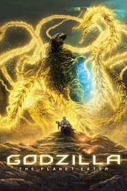 ก๊อดซิลล่า จอมเขมือบโลก Godzilla: The Planet Eater (2018)