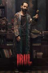 ฆาตกร Irul (2021)