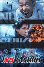 อินุยาชิกิ: คุณลุงไซบอร์ก Inuyashiki (2018)