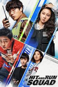 Hit-and-Run Squad (2019)