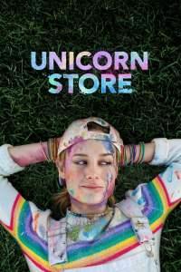 ยูนิคอร์นขายฝัน Unicorn Store (2017)