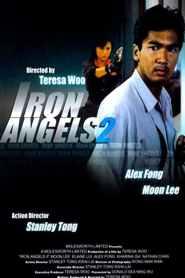 เชือด เชือดนิ่มนิ่ม 2 Iron Angels II (1988)